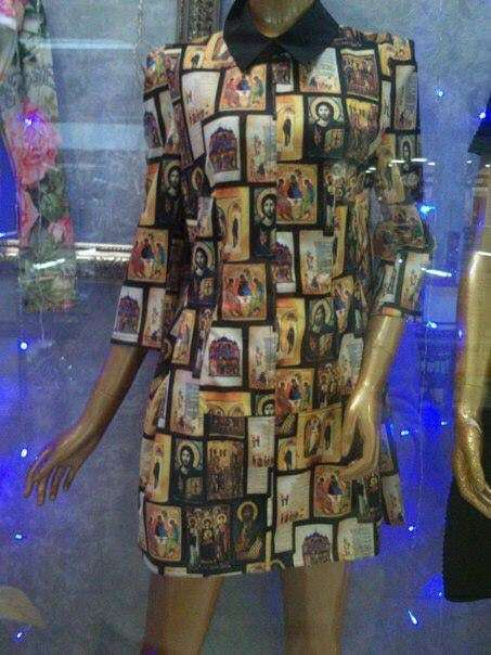 """Смотришь и крестишься: сеть взорвало фото платья - """"иконы моды"""""""