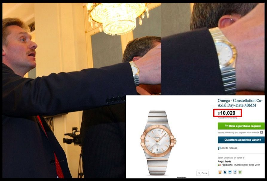 Це все Навка подарувала: опублікована колекція годинників Пєскова