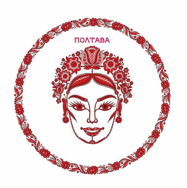 Представлена цветочная коллекция из 25 лого городов Украины