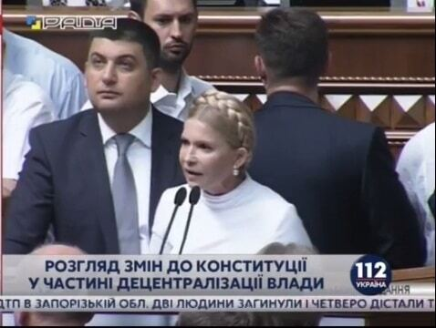 Вся палитра чувств: 10 эмоций, с которыми Гройсман слушал Тимошенко