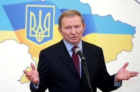 Леонид Кучма: малоизвестные факты о втором президенте Украины и яркие цитаты