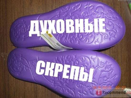 """Тапки """"Крым Наш"""" взорвали интернет: смешные фотожабы"""