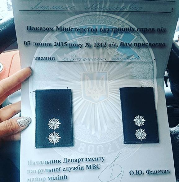 Бандиты, бойтесь: красотка-коп Милевич получила повышение по службе