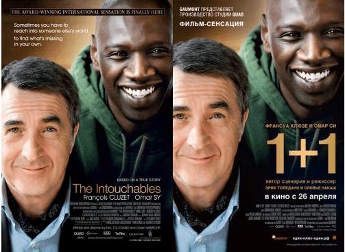 20 переводов названий фильмов, которые не поддаются логическому объяснению