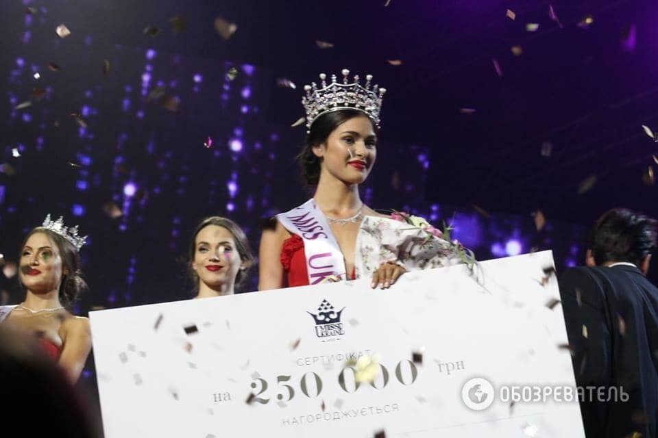 """""""Мисс Украина-2015"""" стала 18-летняя киевлянка"""