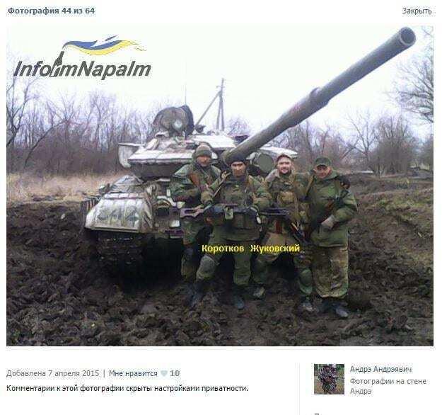 """Любителі Airsoft із Казахстану """"спливли"""" на Донбасі у лавах терористів"""