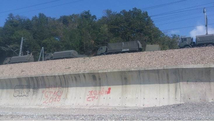 Россия начала спешно перебрасывать войска из Абхазии
