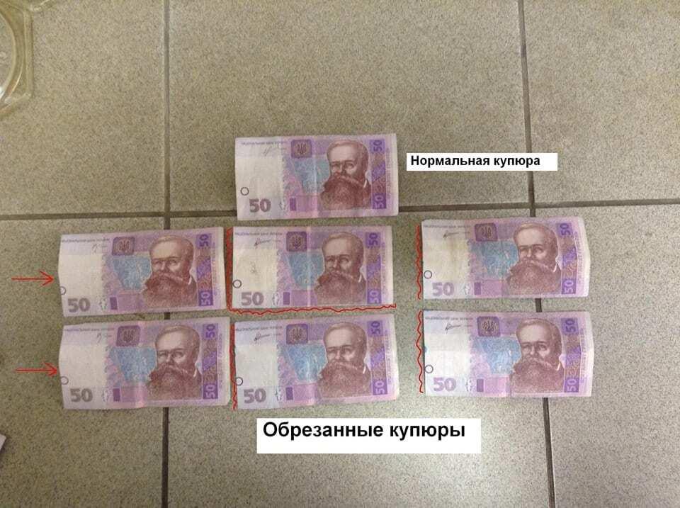 """В Киеве появились обрезанные деньги из """"ДНР"""" и """"ЛНР"""""""
