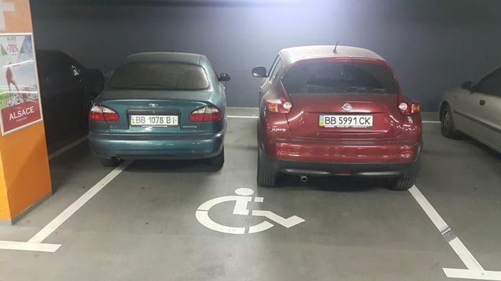 Луганські автохами не поважають інвалідів у Києві: фото порушників