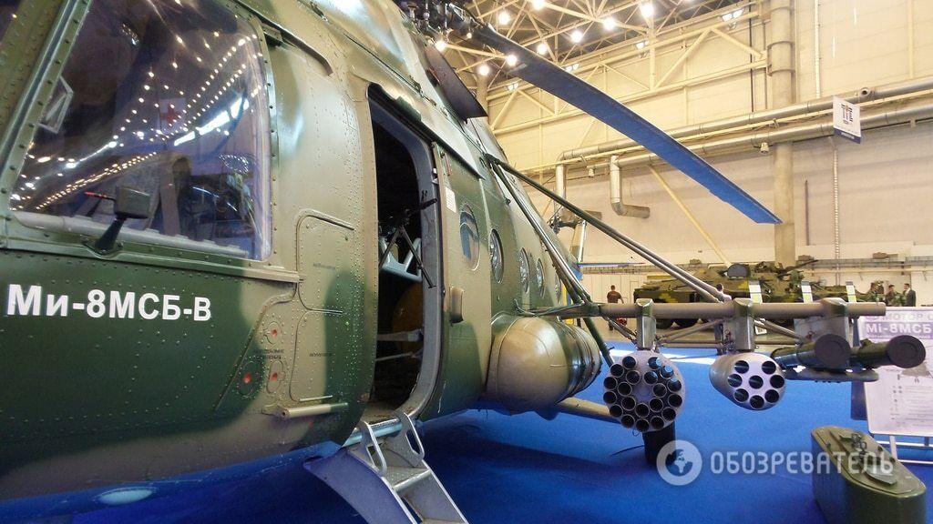"""Новейшее оружие Украины: защита от """"Игл"""" и ударные вертолеты с ракетами НАТО"""