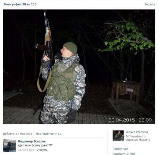 """Российский контрактник похвастался """"отпуском"""" на войну в Украине"""