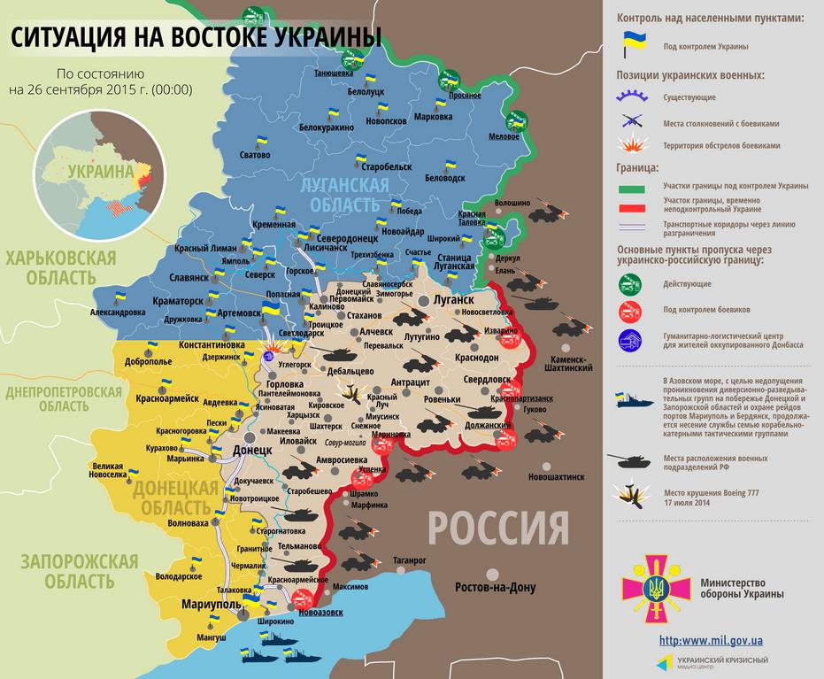 На Донбасі збереглося затишшя: опублікована актуальна карта АТО