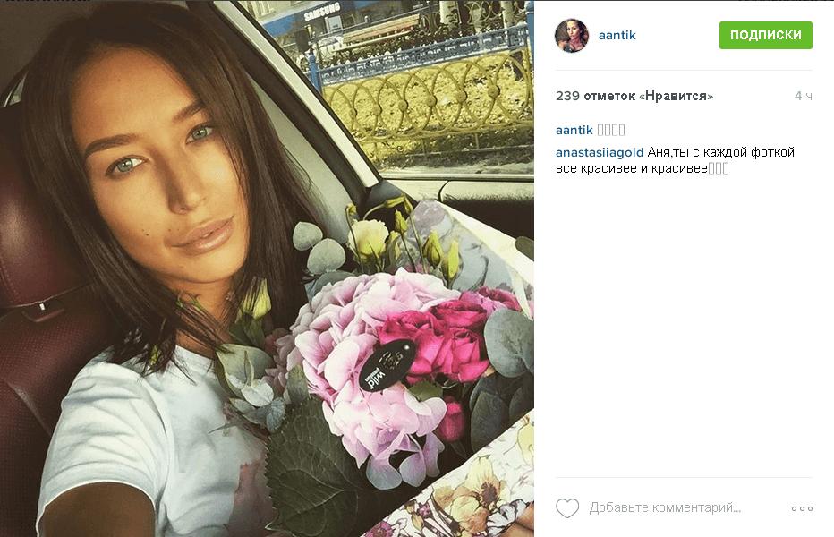 Жена футболиста сборной Украины похвасталась стильным нарядом