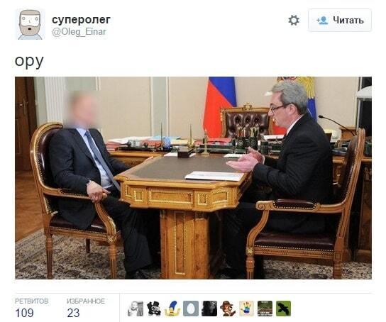 """Как росТВ """"зализало"""" Путина: соцсети высмеяли Эрнста"""