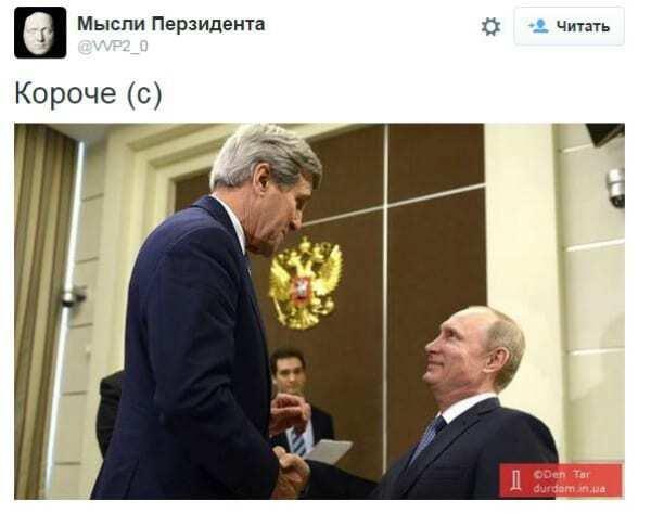 Сеть взорвалась фотожабами на выступление Путина на Генассамблее ООН