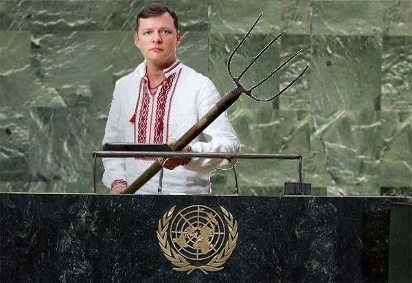 Тимошенко, Семенченко и Парасюка поставили за трибуну ООН: фотожабы