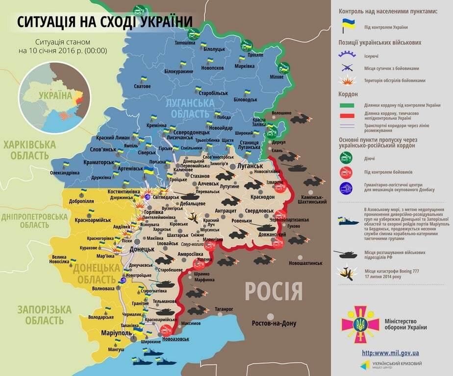 Сили АТО зазнали втрат на Донбасі: опублікована карта - 10 січня 2016