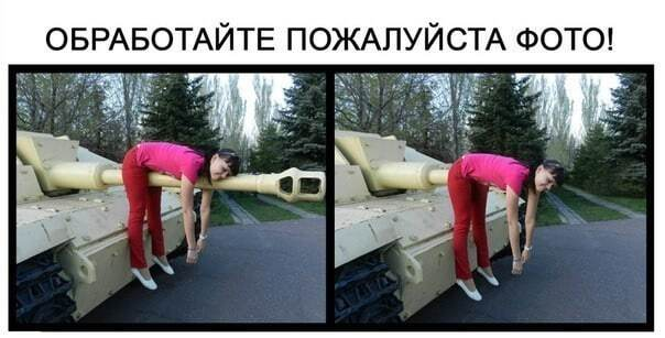"""Опубликованы смешные снимки от """"богов"""" фотошопа"""