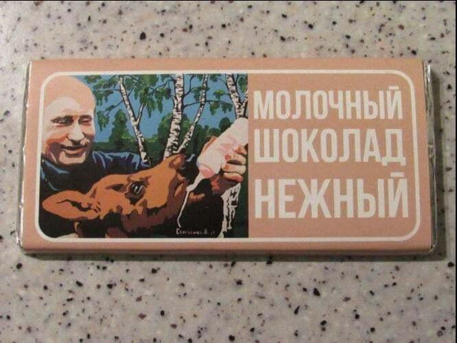 """В Сеть попали фотографии шоколада с Путиным: якобы с фабрики """"Рошен"""""""
