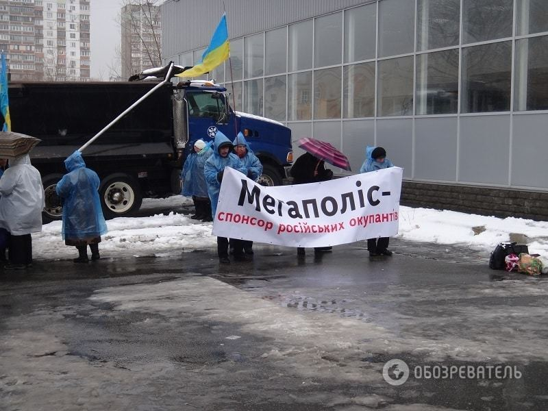"""У """"Мегаполіс-Україна"""" не захотіли розповідати про долі олігархів Кесаєва і Кауфмана"""