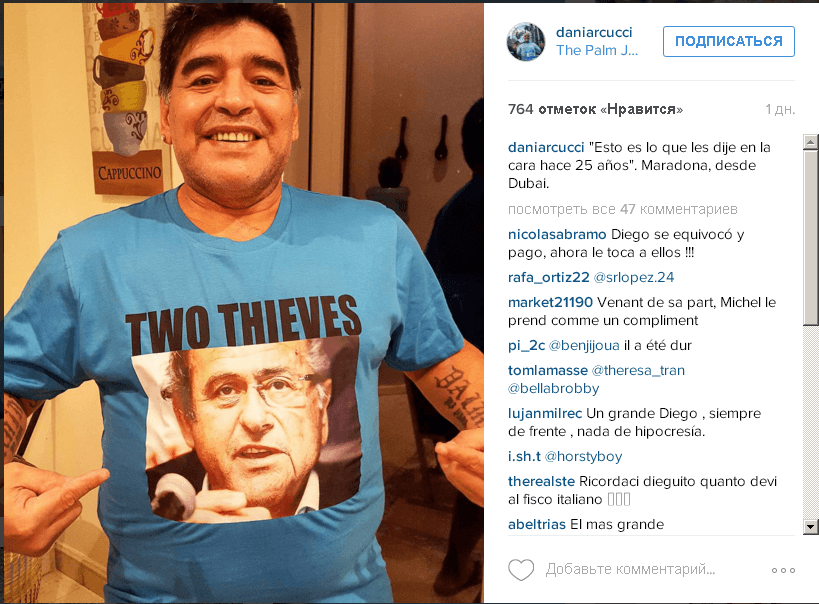 """""""Два злодія"""". Легендарний Марадона потрапив у скандал із Блаттером і Платіні: фотофакт"""