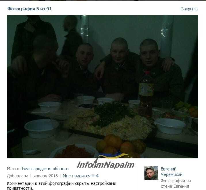 Росія в терміновому порядку почала будувати військову базу на Харківському напрямку: опубліковані фото