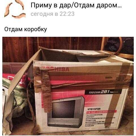 """Опубликованы смешные фото, показывающие """"щедрость"""" русской души"""