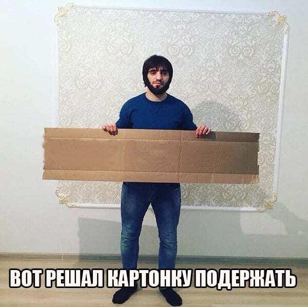 """""""Зарежу, отожму"""": фотожабы на Кадырова взорвали соцсети"""