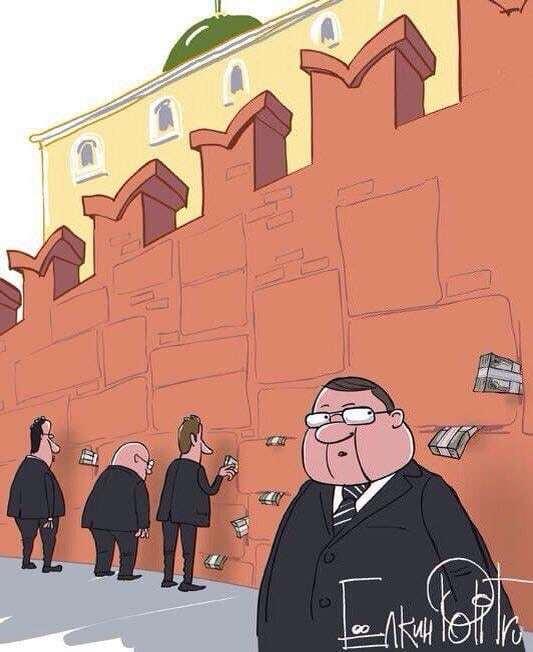 """Карикатурист потроллил Кремль """"Стеной плача по-русски"""""""
