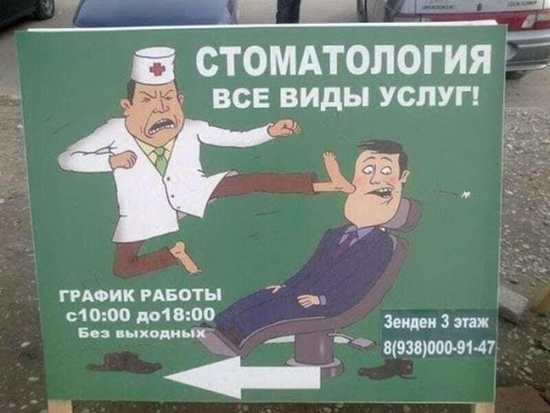Лечат смехом: опубликованы смешные фото из жизни врачей