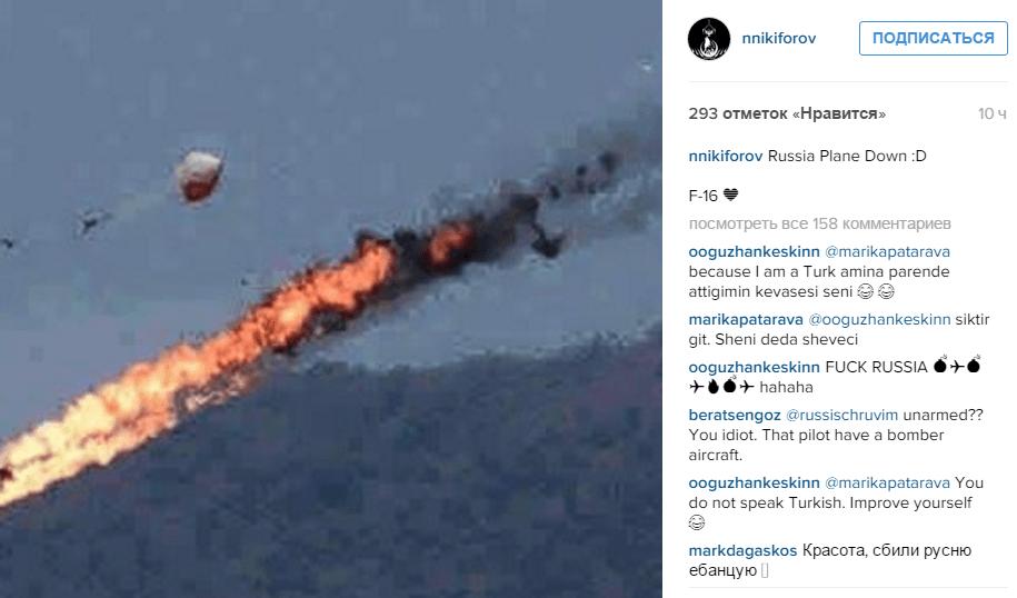 Турецкие хакеры взломали Instagram российского министра