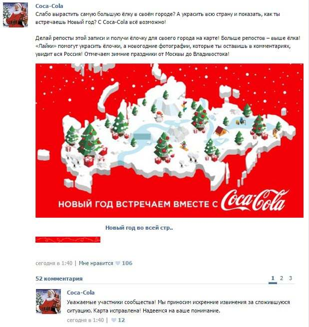 """Coca-Cola и Pepsi сделали Крым """"российским"""": украинцы призвали к бойкоту компаний"""