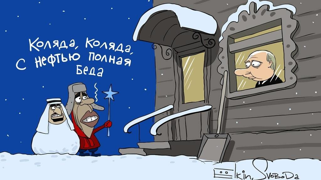 """Обама """"наколядовал"""" России беду: опубликована карикатура"""