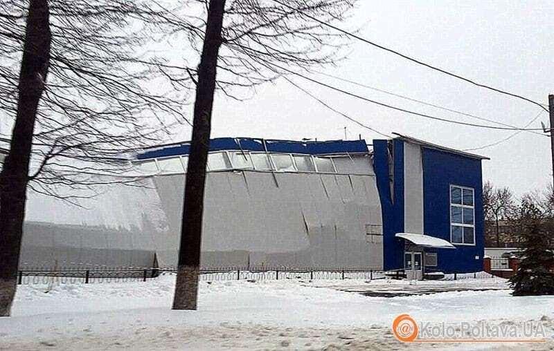 В Полтаве рухнула крыша спорткомплекса