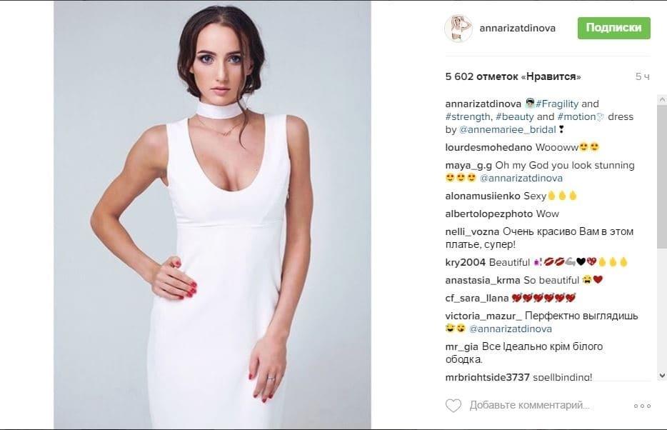 Ризатдинова похвасталась новым платьем с роскошным декольте