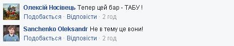 DJ Tapolsky не пустили в бар в военной форме: в соцсети разгорелся спор