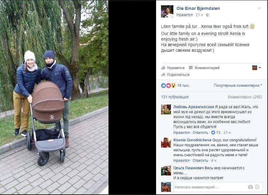 Бьёрндален и Домрачева похвастались первым семейным фото с дочкой
