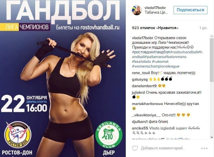 Олимпийская чемпионка из России разделась для фотосессии