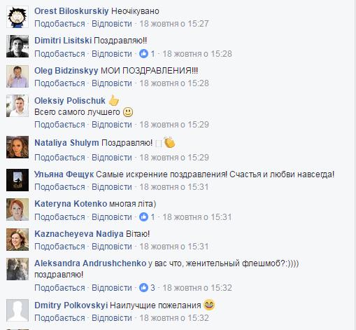Советник экс-главы администрации Порошенко женился на гламурной модели
