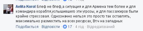 """Стало известно, из-за кого самолет """"Белавиа"""" заставили вернуться в Киев: детали инцидента"""