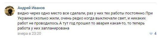 Новости Крымнаша. Гордый дурдом