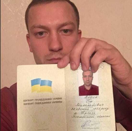 Айфон Сим: двое украинцев сменили имена ради бесплатных IPhone 7