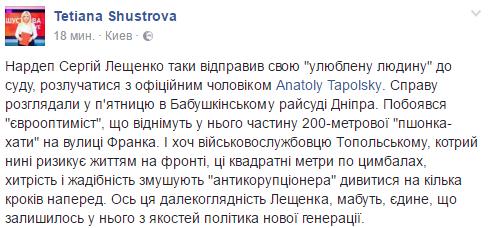 Facebook  Татьяна Шустрова