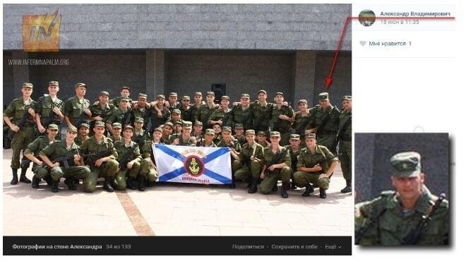 Селфи-солдаты: морпех ЧФ России проговорился, что воюет под Мариуполем