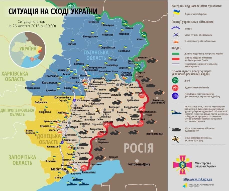 Боец ВСУ подорвался на Донбассе: карта АТО