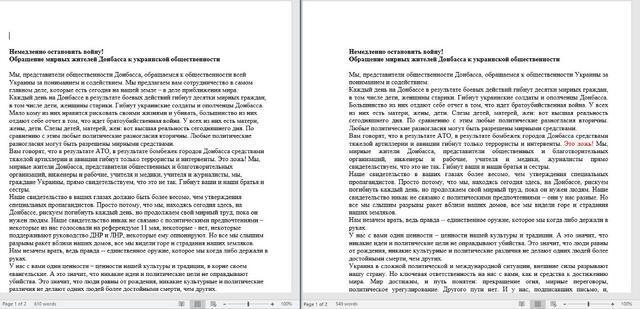 """Переписка Суркова є достовірною і показала, що Кремль створив """"ДНР"""" - аналіз Bellingcat"""