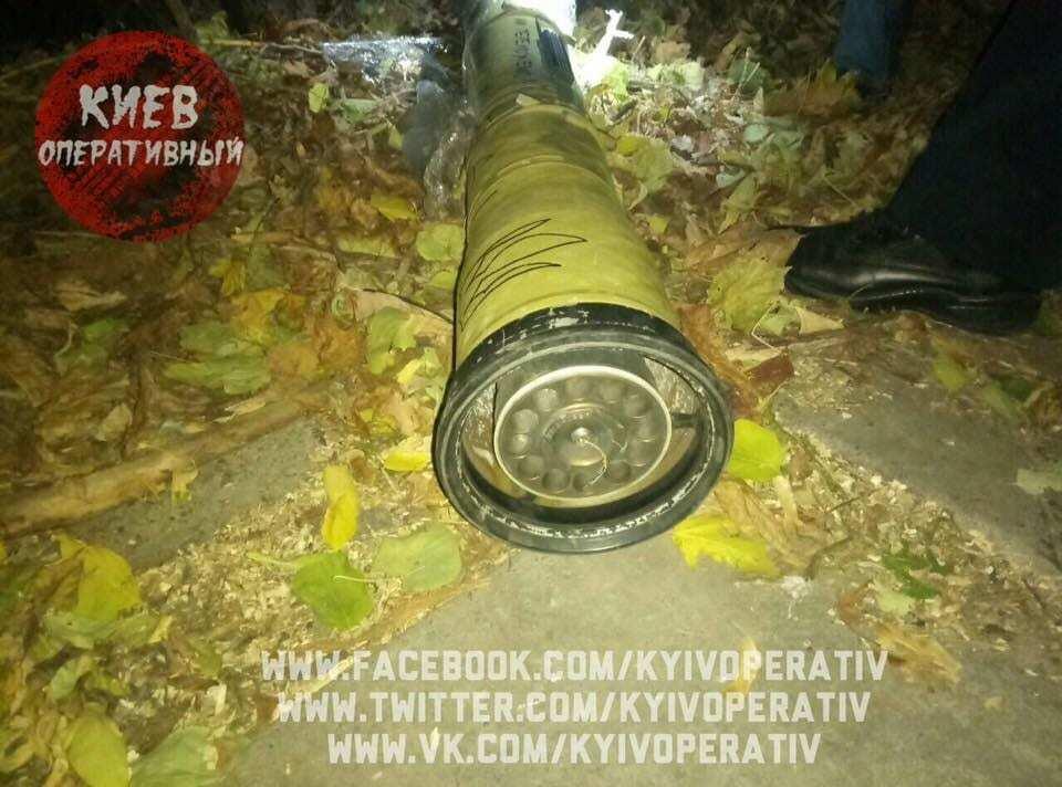 В киевском парке нашли противотанковый гранатомет