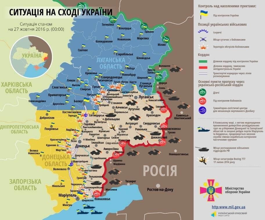Бойцы ВСУ понесли потери на Донбассе: карта АТО