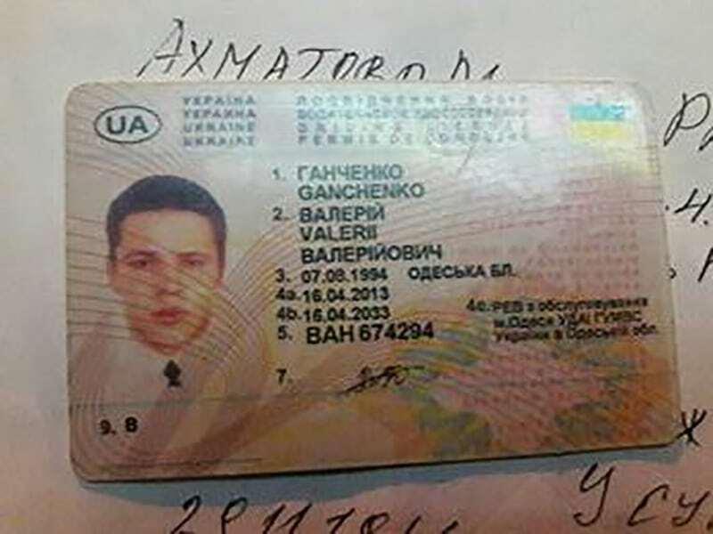 Жуткое ДТП в Одессе: за водителя-убийцу копам предложили $250 тысяч - СМИ