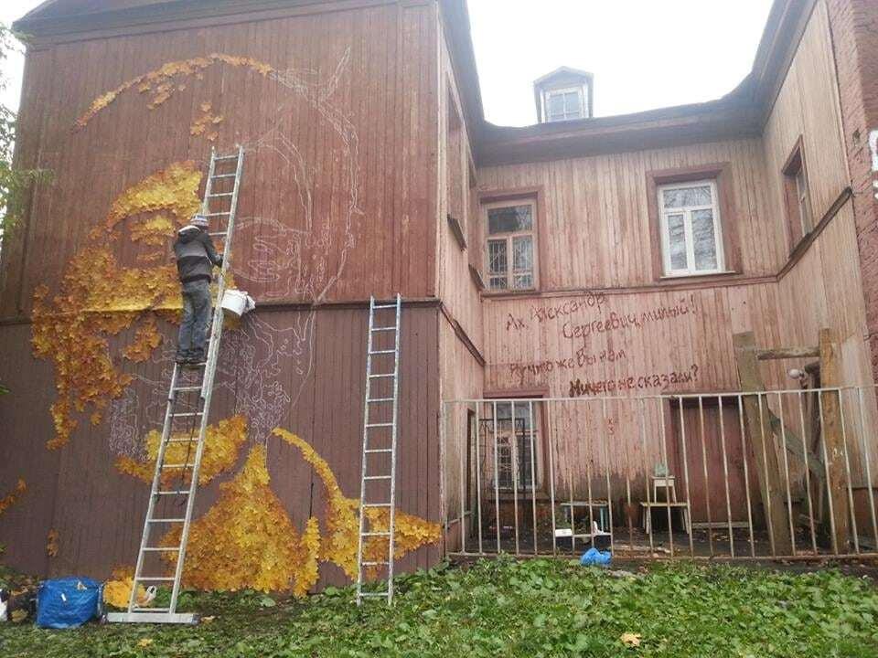 Что такое осень: портрет Шевчука выложили из пожелтевших листиков